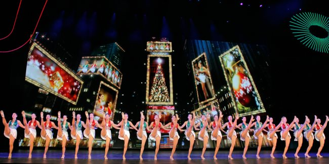 Rockettes Kickline, Radio City Christmas Spectacular NYC Number ...